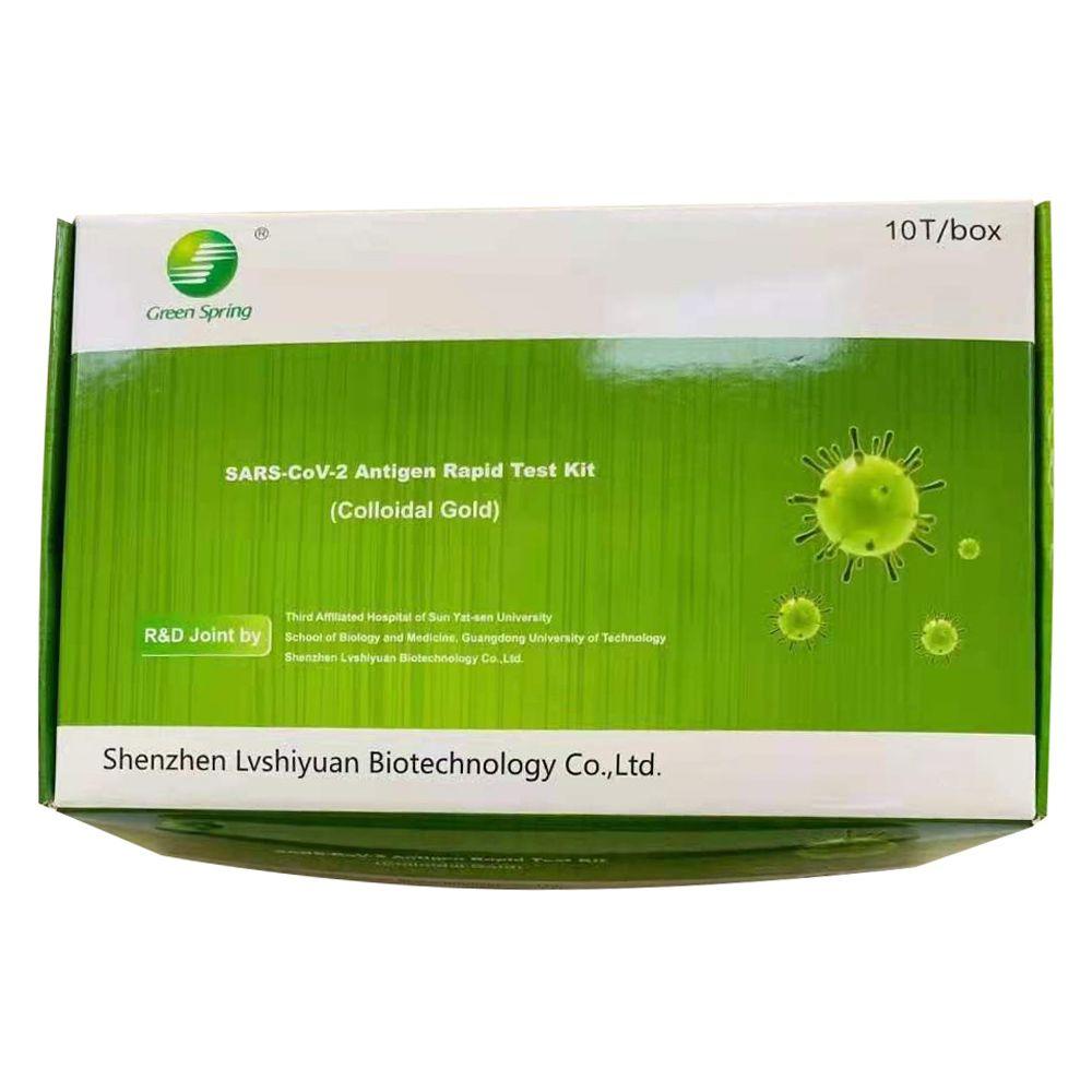 slide image Green Spring SARS-CoV-2-Antigen- Schnelltest-Set (kolloidales Gold)